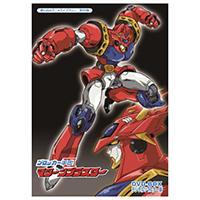 マシーンブラスター デジタルリマスター版DVD-BOX発売決定!