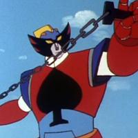 超合体魔術ロボ ギンガイザー AT-XでONAIR!