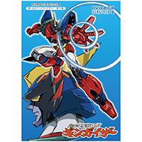 超合体魔術ロボギンガイザー デジタルリマスター版DVD-BOX発売決定!