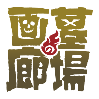 墓場の画廊 イベントオリジナルグッズ(販売サイト「TREST」)