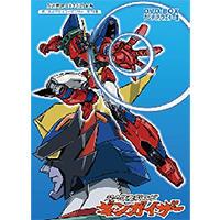 超合体魔術ロボ ギンガイザー DVD-BOX